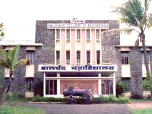 Walchand-college-of-engineering-Sangli
